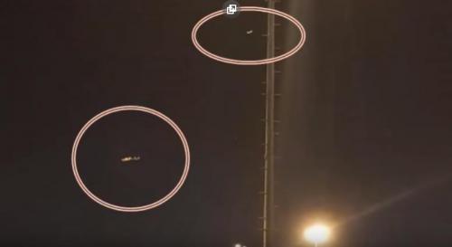 Возникшие над Перу НЛО напугали жителей и туристов