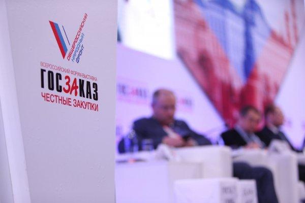 Денис Тихонов рассказал о важности экспертизы начальных цен в системе московских госзакупок