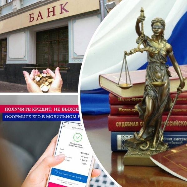 «Заемщик-дурачок»: «Почта Банк» обвинили в грабеже клиентов «крысиной» страховкой