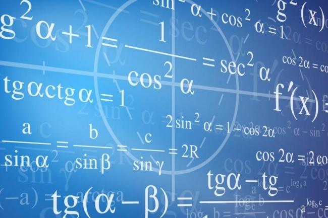 Помощь в решении задач по математике