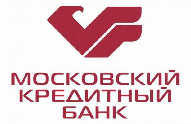 Вклады Московского кредитного банка
