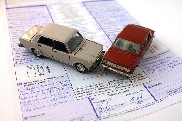 Выкуп страховых дел дорого