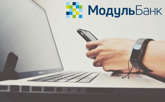 Компания «МодульБанк» предлагает выгодные тарифы на обслуживание расчетных счетов