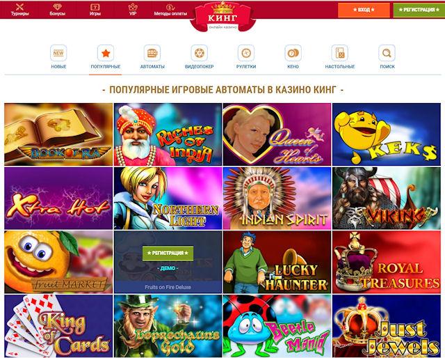 Онлайн казино - как не ошибиться с выбором