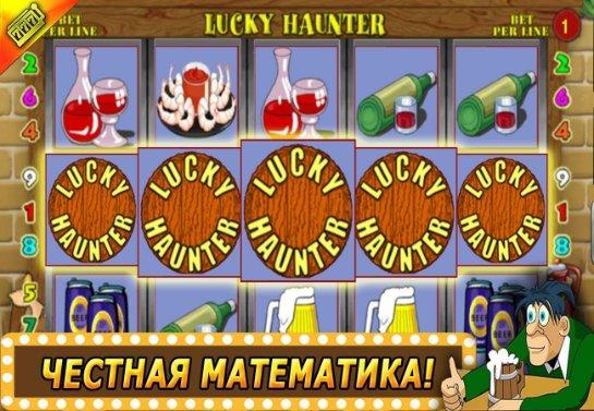 Прогрессивные джекпоты в онлайн казино