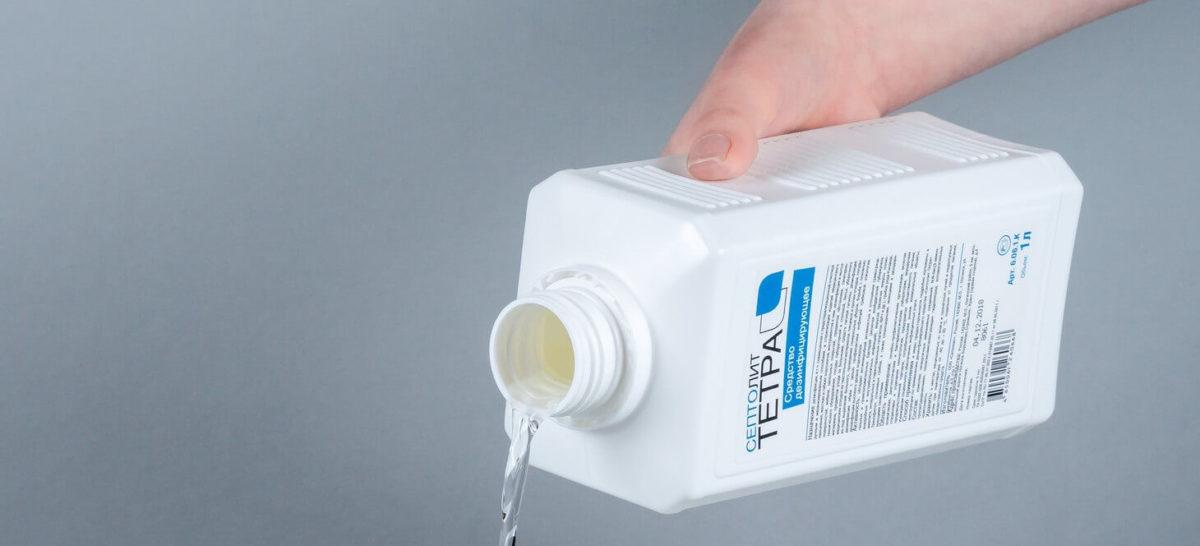 Надежное средство защиты от бактерий