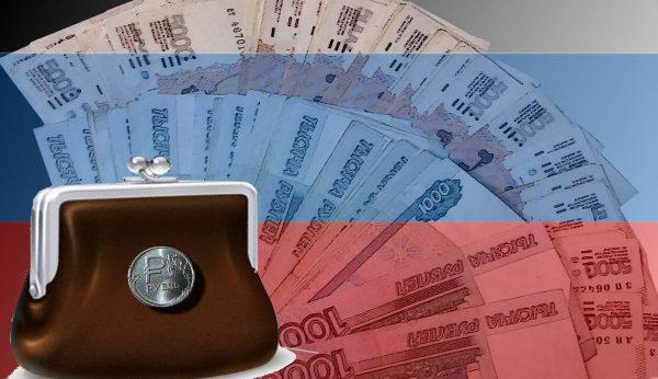 Финансовая подушка России в случае кризиса