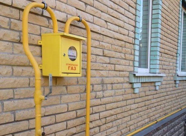 Покупка газового счётчика в Белгороде