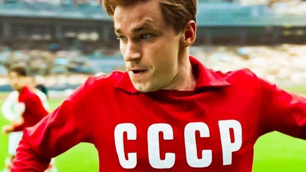 Фильм «Стрельцов»: Тюрьма вместо матча с Пеле. Сможет ли звезда футбола вернуть всенародную любовь?