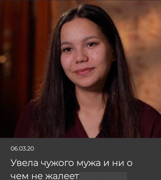 «Беременна в 16»: Ради чего позорятся участницы проекта, рассказал эксперт