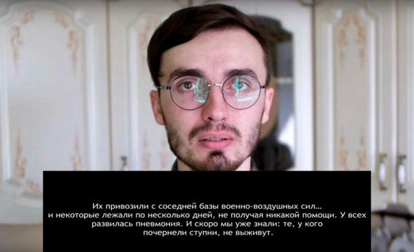 Вся правда о Коронавирусе. Блогер из России снял фильм о том, что не покажут по телевизору