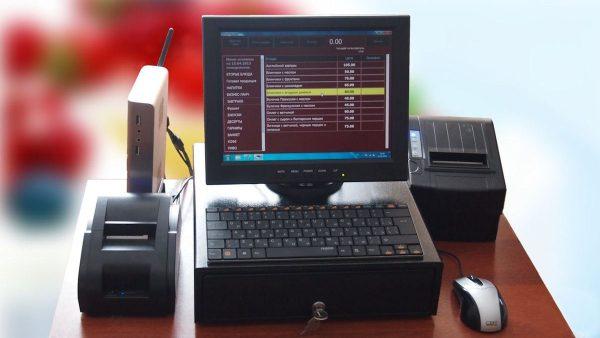 Оборудования для автоматизации торговли «Scanberry»