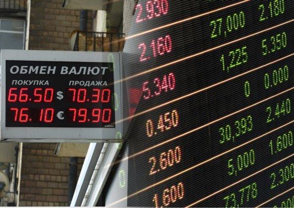 Эксперт Кочетков: Рубль завершил период укрепления