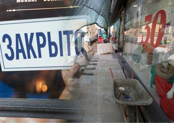 В июне на Садовом кольце закрылось 112 торговых точек