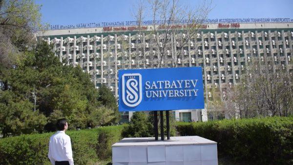 Как поступить в один из лучших технических ВУЗов Казахстана Satbayev University