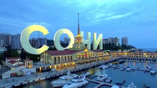 Поиск самых дешевых авиабилетов из Москвы в Сочи