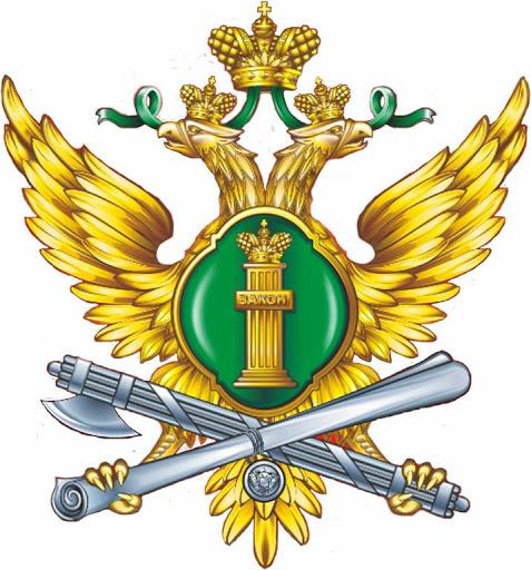 ФССП Москвы: юридическая помощь и услуги