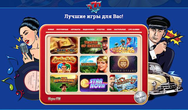 Безграничный рай со слотами в интернет казино 777 Original